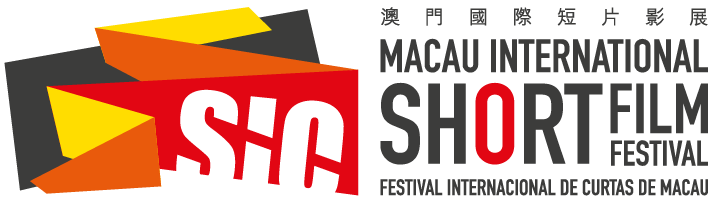 MACAU INTERNATIONAL SHORT FILM FESTIVAL